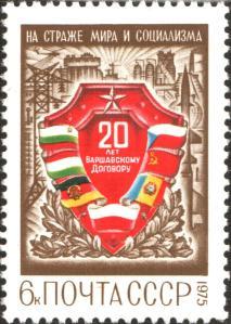 Briefmarke 20. Jahrestag Warschauer Vertrag